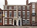 47 & 49 Rodney Street, Liverpool.jpg