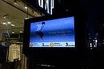 48th St 6th Av td 23 - Rockefeller Center IND.jpg