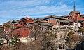 50549-Mount Tai-Taishan 泰山.jpg