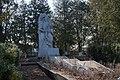 68-230-0043 Пам'ятний знак на честь воїнів-односельчан, Козачки.jpg