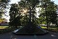 71-225-0057 Пам'ятний знак жертвам голодомору, м. Корсунь-Шевченківський IMG 0409.jpg