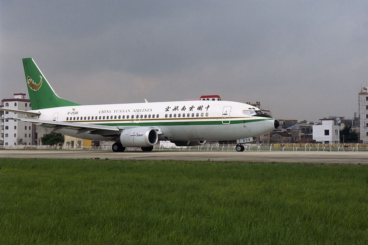 China Yunnan Airlines Wikipedia