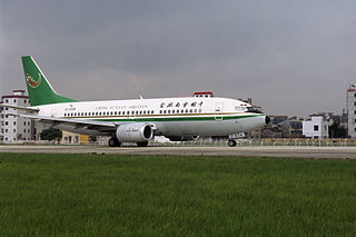 China Yunnan Airlines airline