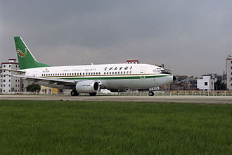 China Yunnan Airlines - China Yunnan Airlines Boeing 737-300