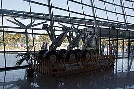 Aéroport Pau-Pyrénées IMG 8905.JPG