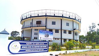 Cochin University of Science and Technology - Advanced Center for Atmospheric Radar Research at CUSAT