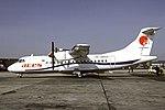 ACES Colombia ATR 42-300 Volpati-1.jpg