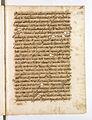 AGAD Itinerariusz legata papieskiego Henryka Gaetano spisany przez Giovanniego Paolo Mucante - 0197.JPG