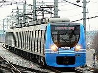 AREX EMU2000.jpg