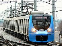 Incheon International Airport-Bus-AREX EMU2000