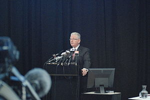Michael Cullen (politician) - Cullen delivering the 2008 budget press conference.