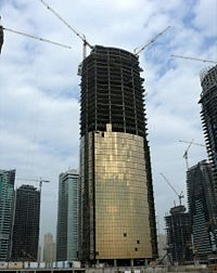 AU Tower Under Construction on 13 January 2008.jpg