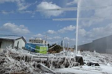 vulkanudbrud i japan
