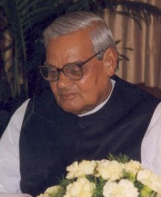 1999 Indian general election - Image: Ab vajpayee 2