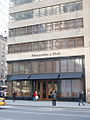 Abercrombie & Fitch Fifth Avenue.jpg