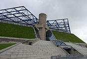 AccorHotels Arena Bercy,Paris.jpg
