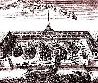 Russian Hydrographic Service - Russian Admiralty (1716)