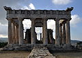 Aegina - Temple of Aphaia 04.jpg