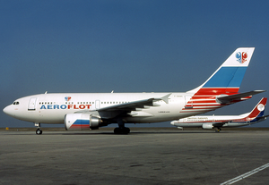 Aeroflot Flight 593 - F-OGQS, the aircraft involved in the accident, on the apron at Charles de Gaulle Airport in 1993