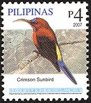 Aethopyga magnifica 2007 stamp of the Philippines.jpg