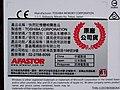 Afastor warranty sticker of Toshiba THN-U202W0080A4 20180222.jpg
