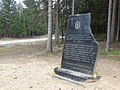Agurkiškė, paminklas partizanams.JPG