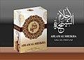 Ahlam-al-sheikha-by-tauseef-perfumes.jpg