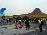 Ahmad Yani International Airport, Semarang - panoramio.jpg