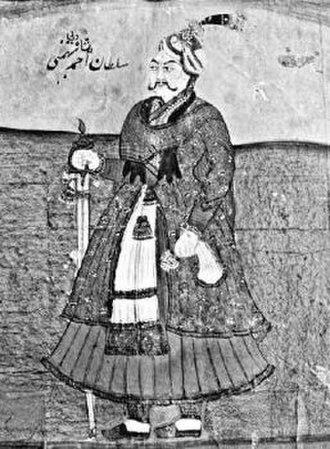 Bahmani Sultanate - Image: Ahmed Shah Al Wali Bahamani