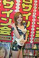 Ai Haneda AG10 18.JPG