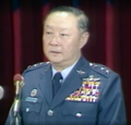 Air Force (ROCAF) General Chen Hsing-ling 空軍上將陳燊齡 (1986).png