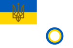 Air Force Command Flag of Ukraine 1918.png