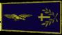 Les Aumoniers militaires !!!! 90px-Air_aumadj_cath_prot
