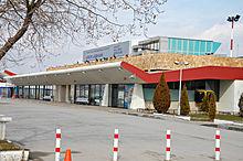 Airport Departure 2.jpg