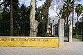Alameda João de Deus park and gardens - Faro, Portugal (46471079094).jpg