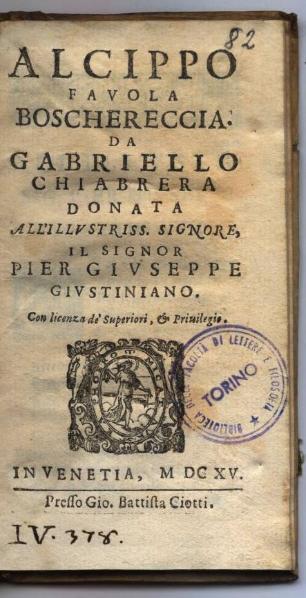 File:Alcippo.djvu