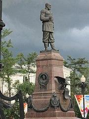 Monument of Alexander III