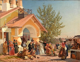 Alexander II of Russia - Leaving church in Pskov, 1864