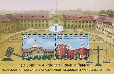 Allahabad High Court Wikipedia