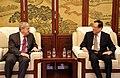 Ambassador Branstad Delivers Remarks on U.S.-China Economic Relations Peking University, September 15, 2017 (36483632263).jpg