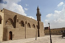 Moschea Amr Ibn Al As 3.jpg