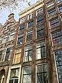 Amsterdam - Binnenkant 24.jpg