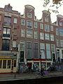 Amsterdam - Oudezijds Achterburgwal 31.jpg
