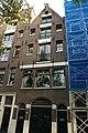Amsterdam - Prinsengracht 197.JPG