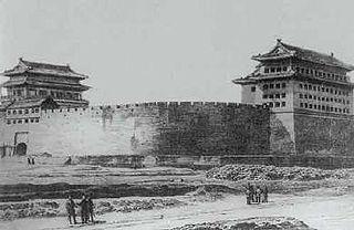 Gate in Beijng