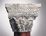Anonyme toulousain - Chapiteau de colonnes triples , L'Arrestation - Musée des Augustins - ME 131 (1).jpg