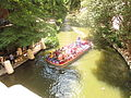 Another boat on the San Antonio River IMG 5357.JPG