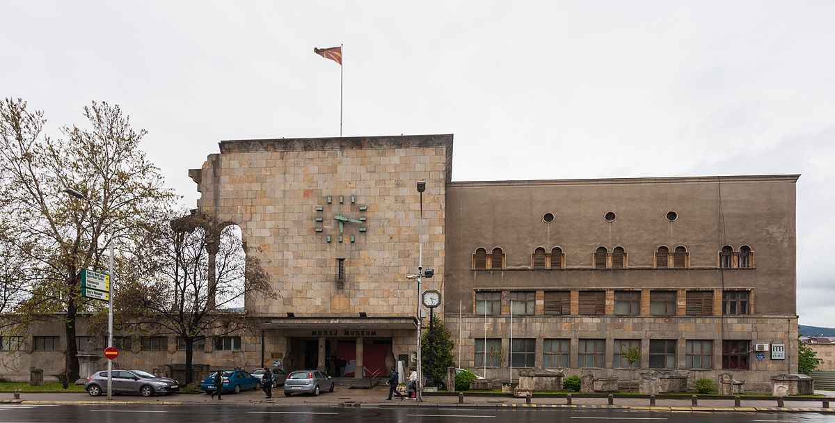 museum of the city of skopje