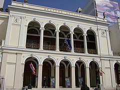 the apollon theatre of patras designed by ernst ziller 1872 - Modern Greek Architecture