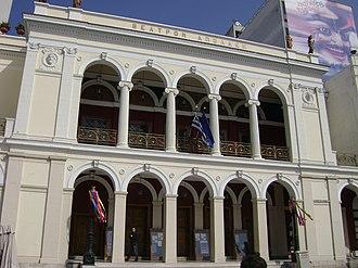 Apollon Theatre (Patras) - Apollon Theatre